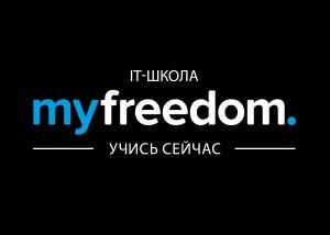 myfreedom logo